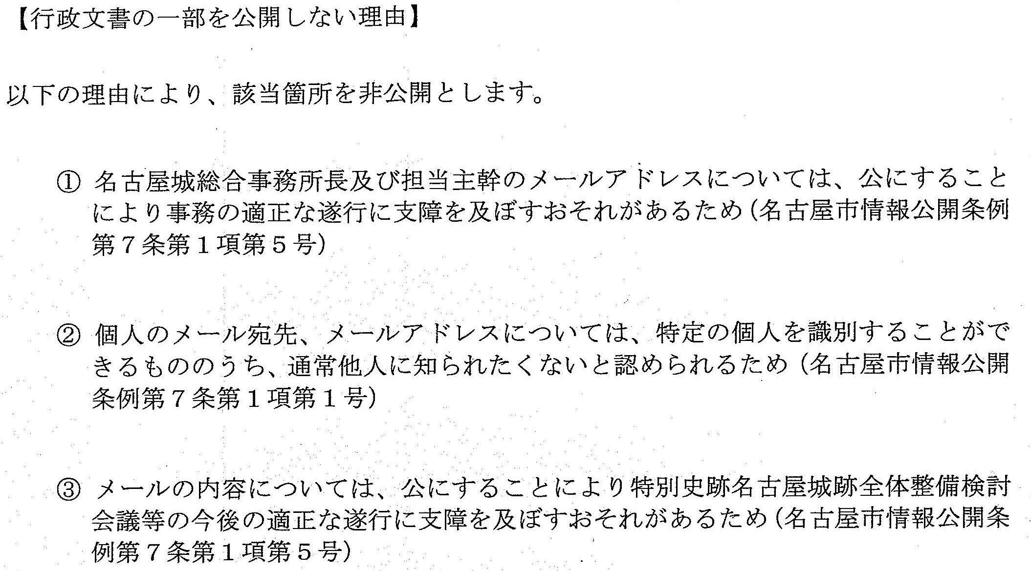d0011701_21301652.jpg