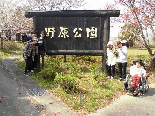 4/2 野原公園_a0154110_08034953.jpg