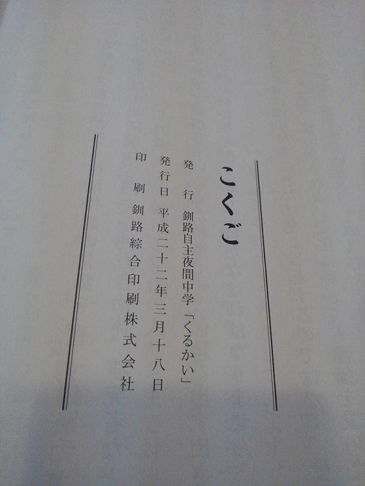 f0202120_10031336.jpg