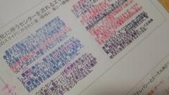 f0053026_21132391.jpg