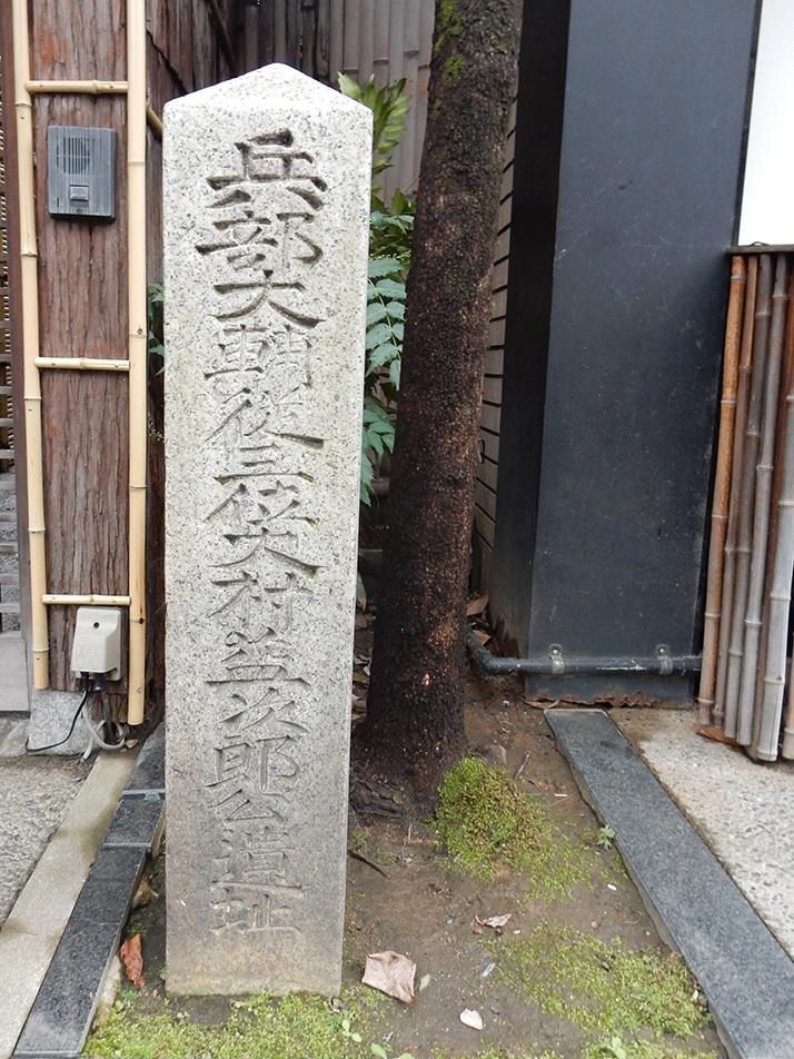 幕末京都逍遥 その31 「大村益次郎遺址」_e0158128_16401085.jpg