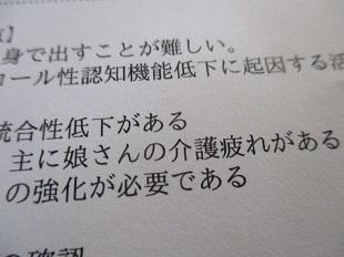 b0320131_14364814.jpg