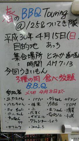 d0035444_19502416.jpg