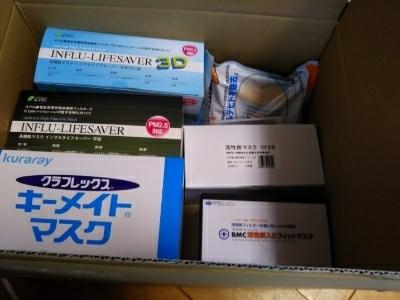 アースデイズ・ピクニック(4/22)の準備・・・患者会_c0330749_16375504.jpg