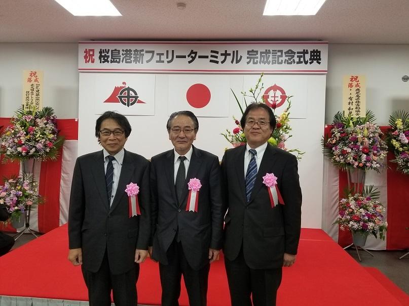 桜島港新フェリーターミナル完成記念式典が行われました。_d0174072_18085597.jpg