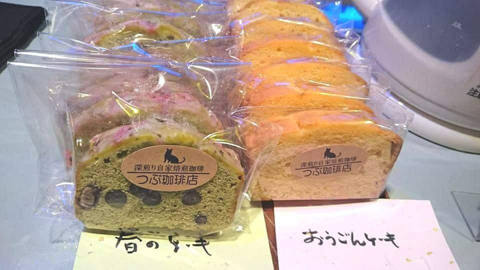 【優茶会 Vol.4 珈琲と香り】☆ WS_a0349374_22165463.jpeg