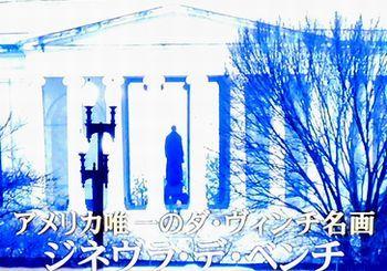 b0044404_21432423.jpg