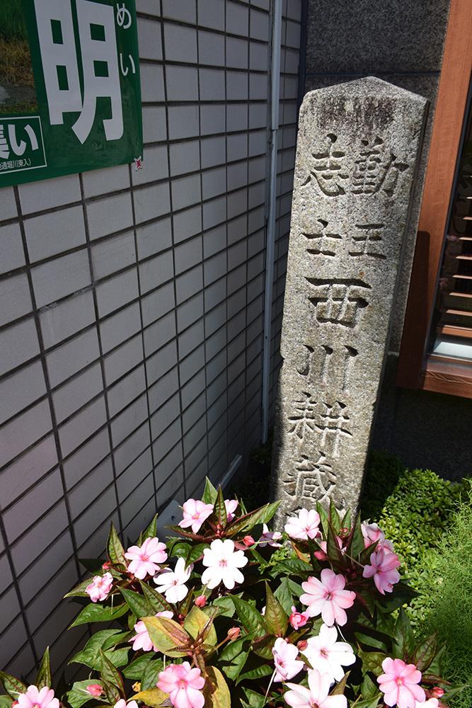 幕末京都逍遥 その47 「西川耕蔵邸跡」_e0158128_20091338.jpg
