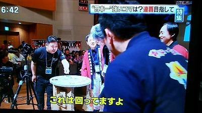 4/4(水) イッポウのニュース・県別コマ大戦!②_a0272042_16231747.jpg
