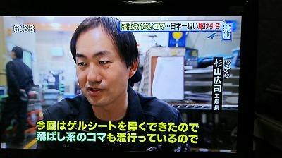4/4(水) イッポウのニュース・県別コマ大戦!①_a0272042_16301088.jpg