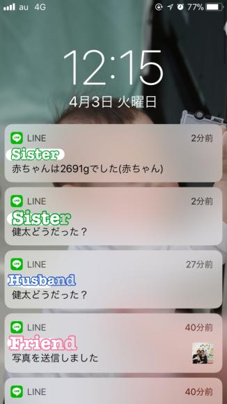b0126048_20575406.jpg