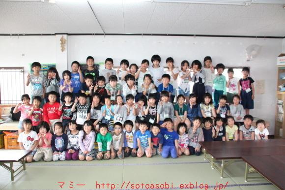 d0105749_20081904.jpg
