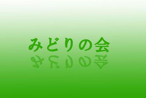 b0016557_1624099.jpg