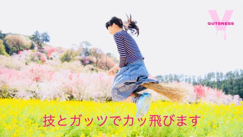 ガッツライブ道場_d0180381_00003241.jpeg