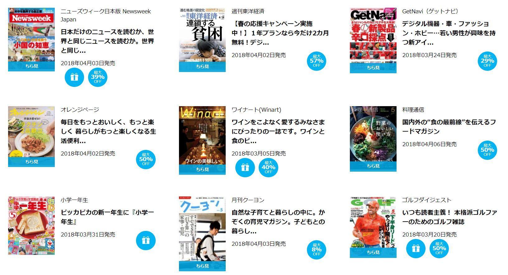 雑誌はほとんど買いません_c0025115_21335801.jpg