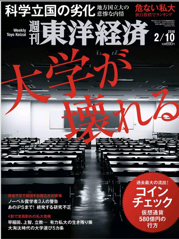 雑誌はほとんど買いません_c0025115_21380298.jpg