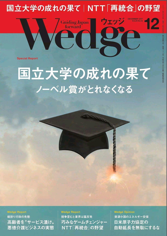 雑誌はほとんど買いません_c0025115_21380894.jpg