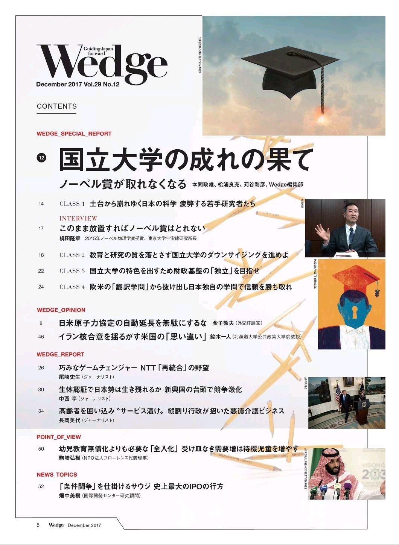 雑誌はほとんど買いません_c0025115_21381142.jpg