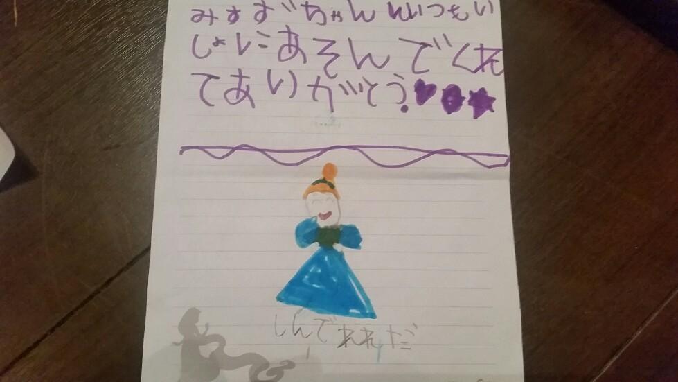 お手紙_e0136815_08132997.jpg