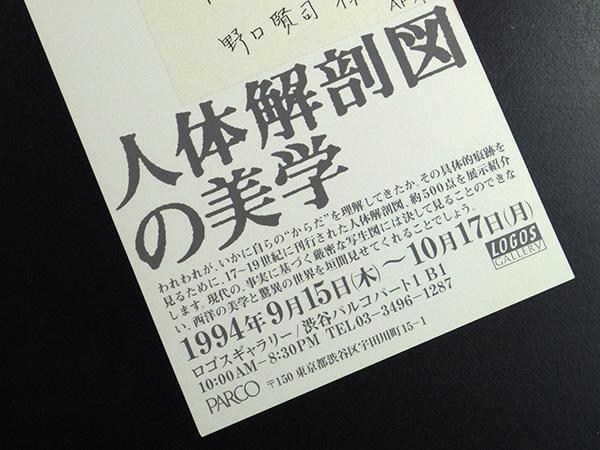f0345230_20382971.jpg