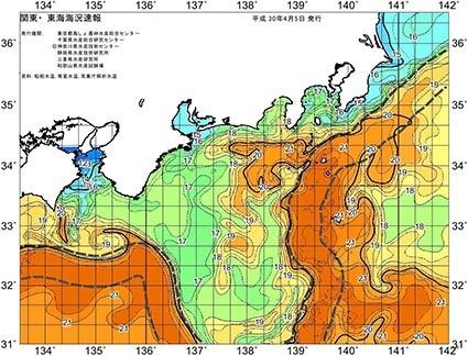 20度の潮が来た!_f0009039_16580422.jpg