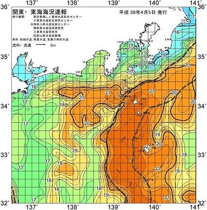 20度の潮が来た!_f0009039_16581283.jpg