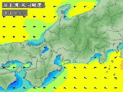 20度の潮が来た!_f0009039_16582561.jpg