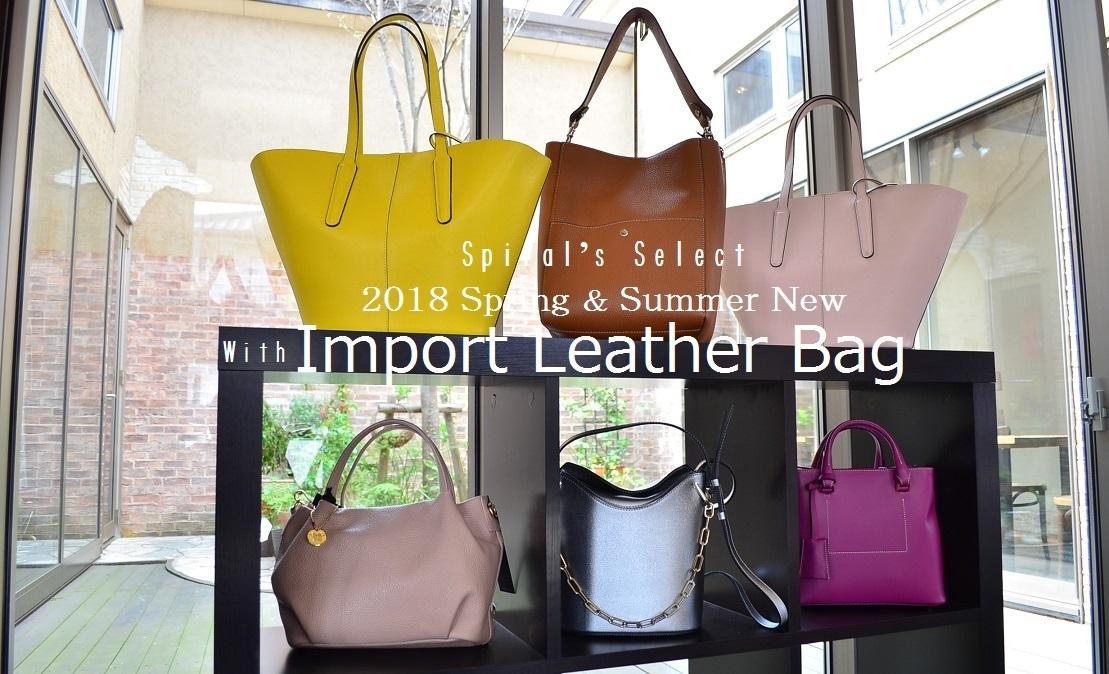 """・・・With Import Bag Festa~Import Leather Bag編...4/6fri\""_d0153941_18013074.jpg"