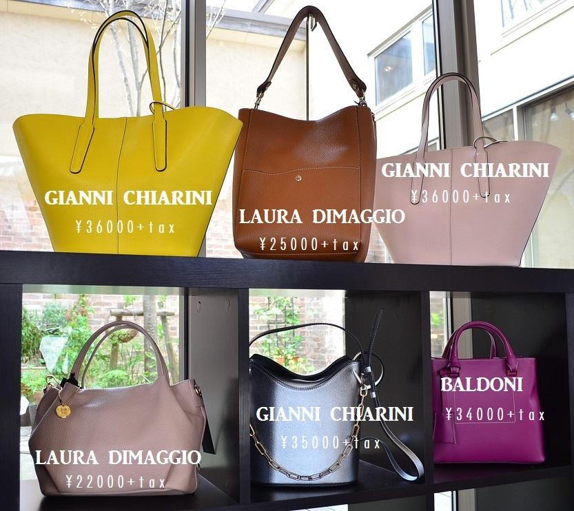 """・・・With Import Bag Festa~Import Leather Bag編...4/6fri\""_d0153941_18035064.jpg"