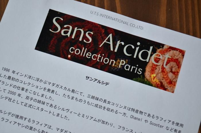 """・・・With Import Bag Festa~SansArcidet編...4/5thu\""_d0153941_18093581.jpg"