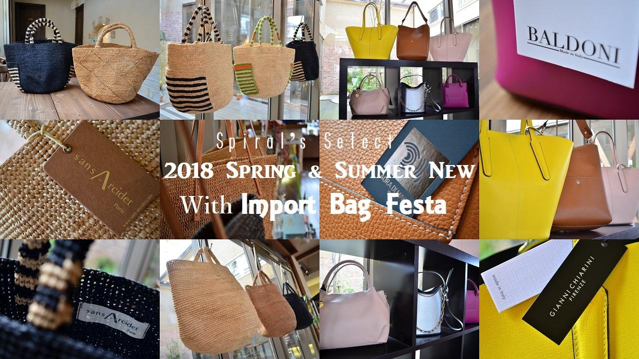 """・・・With Import Bag Festa~Import Leather Bag編...4/6fri\""_d0153941_18213676.jpg"