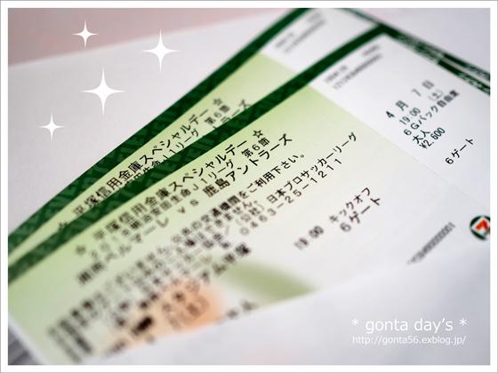 f0366541_201102.jpg