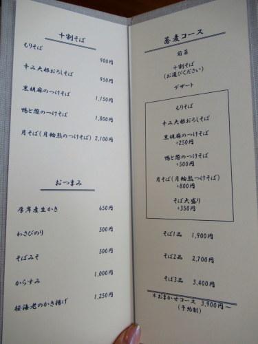 f0236260_19235894.jpg