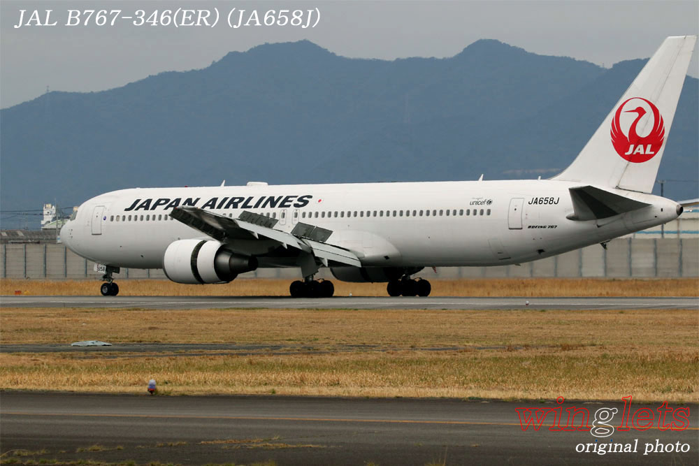 '18年 徳島空港レポート・・・JAL/JA658J_f0352866_21525450.jpg