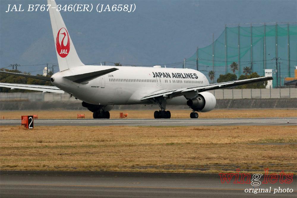 '18年 徳島空港レポート・・・JAL/JA658J_f0352866_21531174.jpg