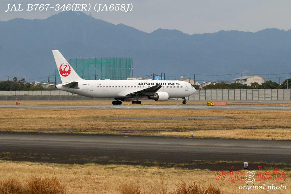 '18年 徳島空港レポート・・・JAL/JA658J_f0352866_21532165.jpg