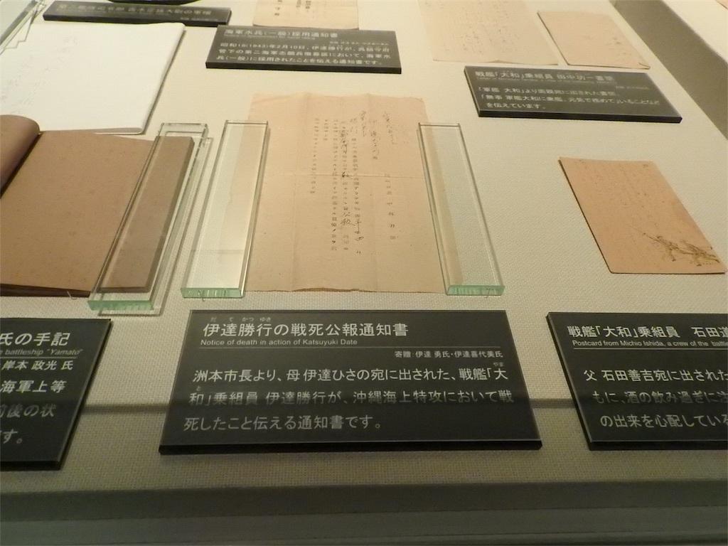 日本連合艦隊上的台灣乘組員專輯_e0040579_08533010.jpg