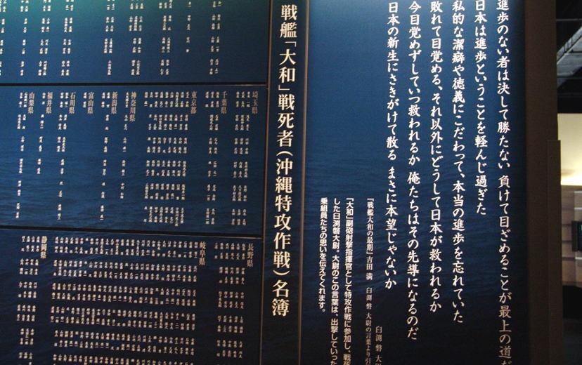 日本連合艦隊上的台灣乘組員專輯_e0040579_09003963.jpg