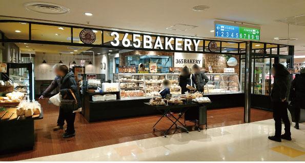 【2018年長野ドーナツの旅:その4】365BAKERY「チョコレートドーナツ」【レジがおもしろかった】_d0272182_22045964.jpg