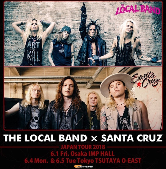 The Local Band来日公演チケットの発券開始日が延期に_b0233987_22263159.jpg