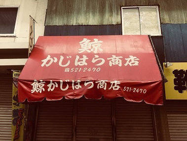b0154796_02260007.jpg