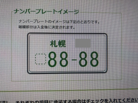 b0127002_17523245.jpg