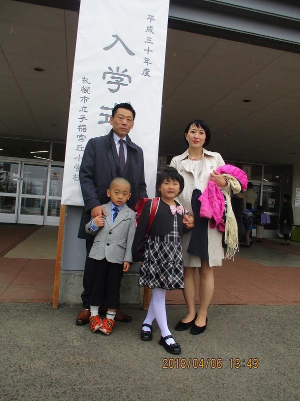 4月6日(金)・・・入学式_f0202703_08132858.jpg