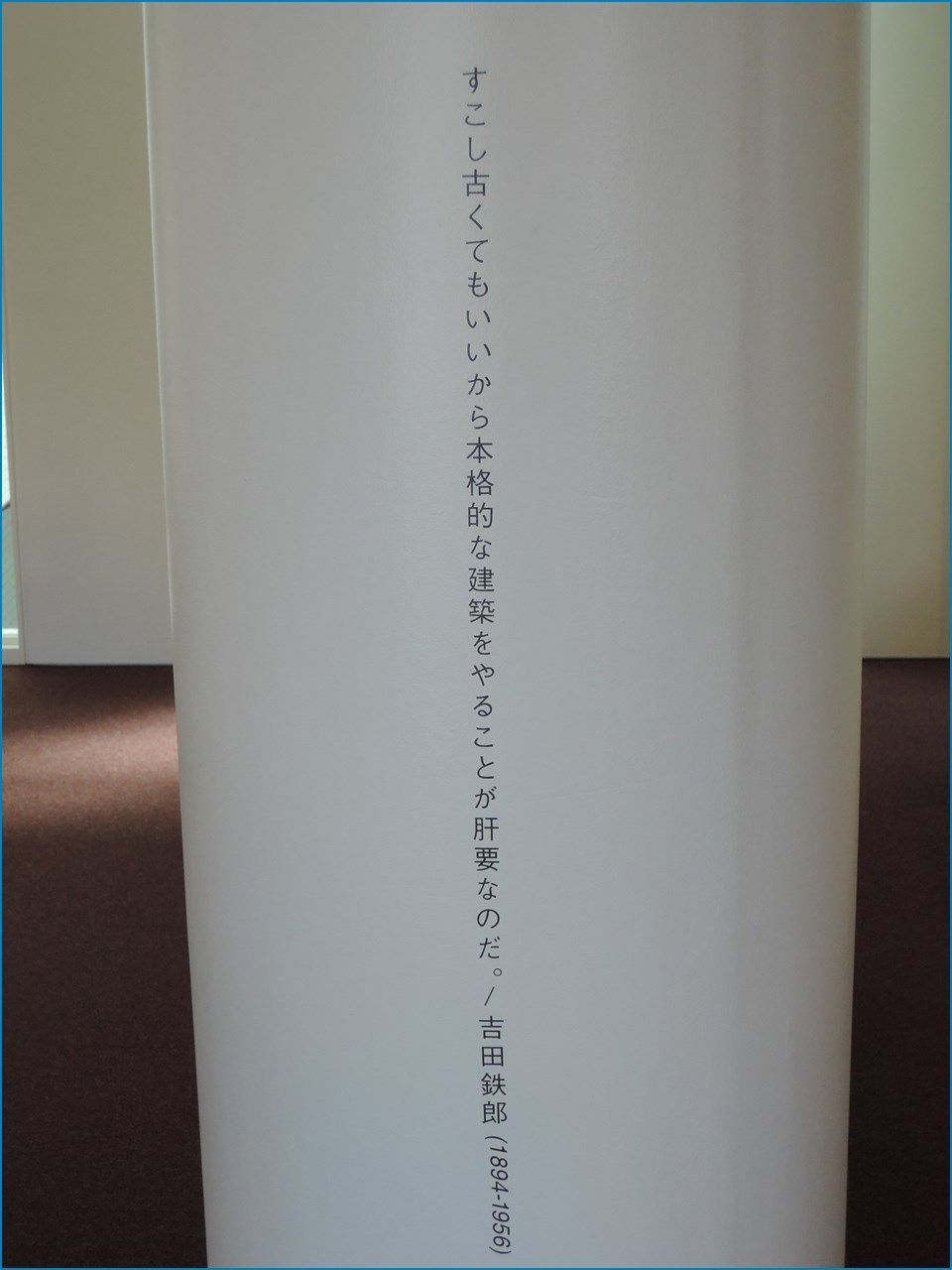 静岡理工科大学 理工学部 建築学科棟の見学 2_c0376508_04350478.jpg