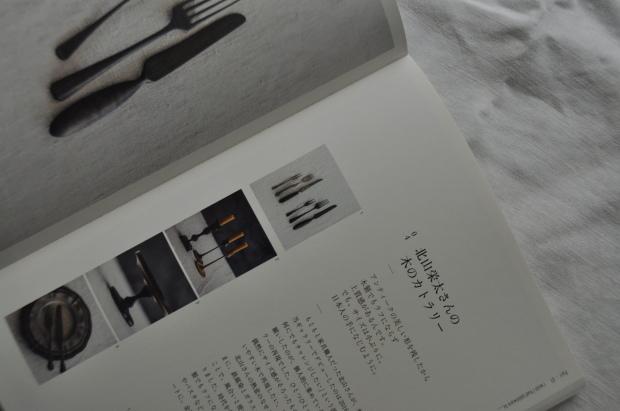 北山栄太個展「Nel silenzio〜静寂の中に」開催のお知らせ_d0023111_13322977.jpg