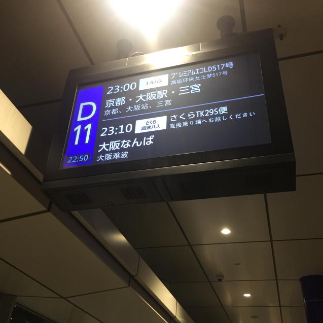 18年 釜山1☆時代の先端?夜行バスでgo!_d0285416_15585004.jpg
