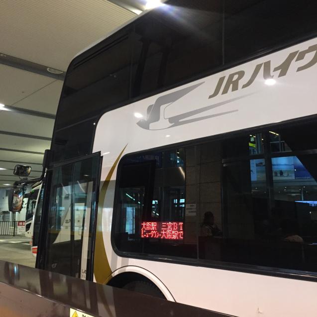 18年 釜山1☆時代の先端?夜行バスでgo!_d0285416_15585441.jpg