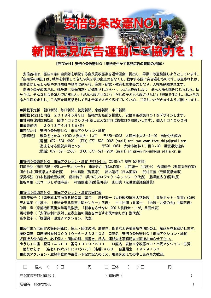 d0251322_20125182.jpg