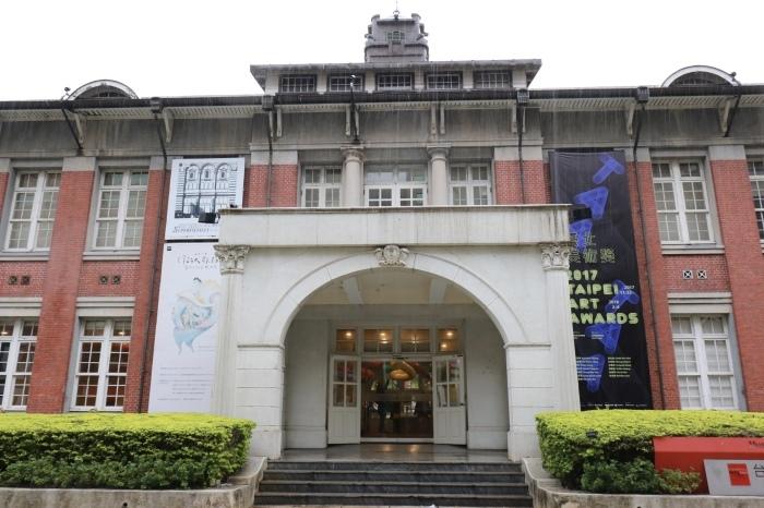 【台北当代芸術館】台湾旅行 - 18 -_f0348831_08581114.jpg