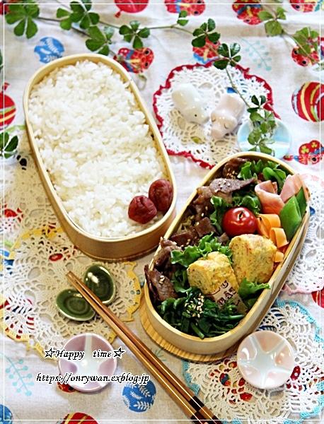 豚の生姜焼き弁当とイチゴ酵母でバゲット♪_f0348032_18250079.jpg